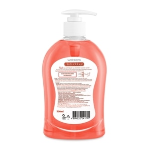 WATSONSAnti-Odour Pink Grapefruit Scented Hand Soap 500ml,Hand Soap/SanitizersWhat A Splash: All Products
