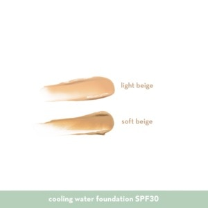 HAPPY SKINDew Cooling Water Foundation SPF30 in Soft Beige,FoundationWATSONS EMP. DISC.