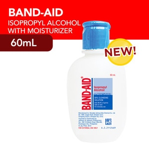 BAND AIDIsopropyl Alcohol with Moisturizer 60ml,Alcohol and DisinfectantBABYDOVE1FTY1