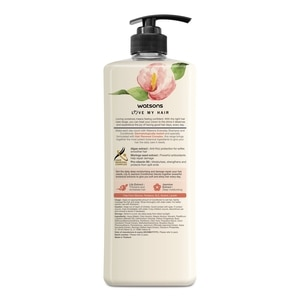 WATSONSScented Nourishing Lily and Jasmine Conditioner 1L,Everyday ConditionerSwitch and Save
