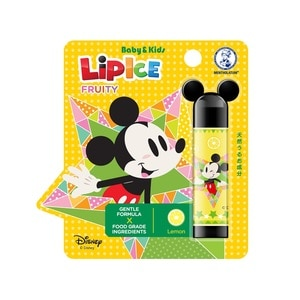 LIP ICELip Ice Kids Lemon,For WomenFREE (1) Derma C Face Mask for every purchase of P800 worth of skin care items