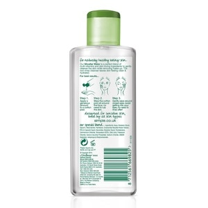 SIMPLEMicellar Water 200ml,For WomenClean Beauty