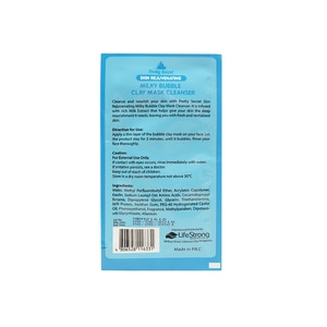 PRETTY SECRETMilky Bubble Clay Mask Cleanser 7g,For WomenAll Must Go Sale