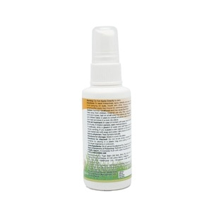 TIGERBALMMosquito Repellent Spray 60ml,Wound and Scar