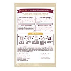 LULULUNOne Night Rescue Anti Aging Intense Moisture Face Mask Face Mask 1 Sheet,For WomenAll Must Go Sale