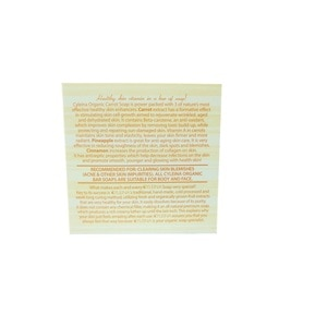 CYLEINAOrganic Carrot Soap 120g,Bar SoapWhat A Splash: All Products