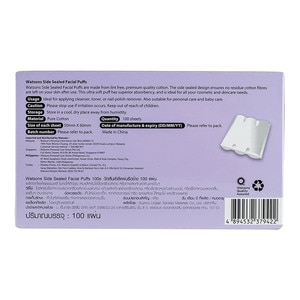 WATSONSSoft & Clean Side Sealed Facial Puffs 100 sheets,Face and Body WipesAll Must Go Sale