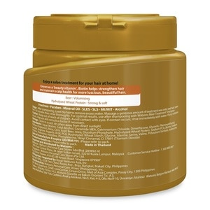WATSONSTreatment Wax Beer 500ml,MasksSwitch and Save