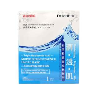 DR MORITATriple Hyaluronic Acid Moisturizing Essence Facial Mask 1 pc.,For WomenFREE (1) Derma C Face Mask for every purchase of P800 worth of skin care items