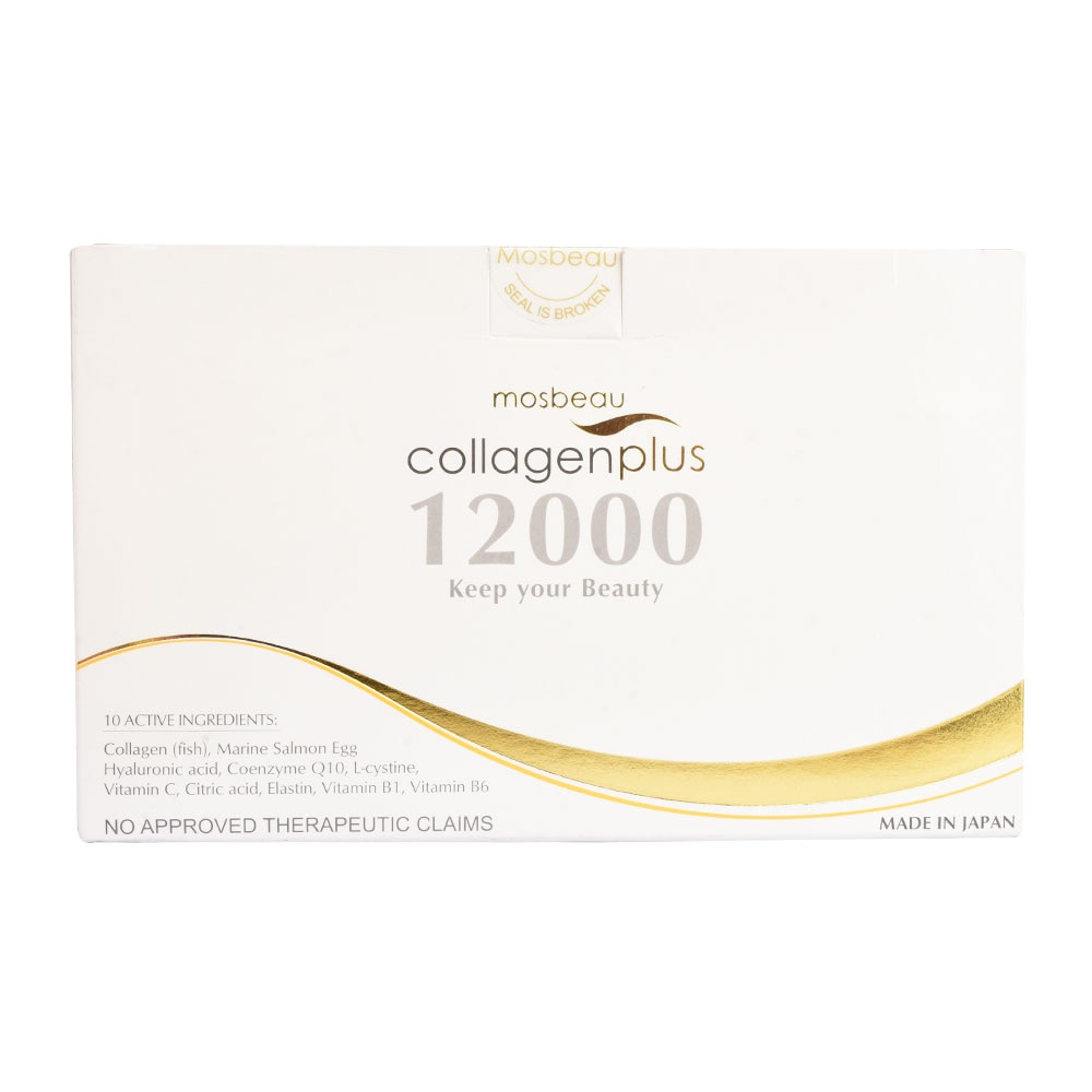 Collagen Plus 1200mg x5 pack