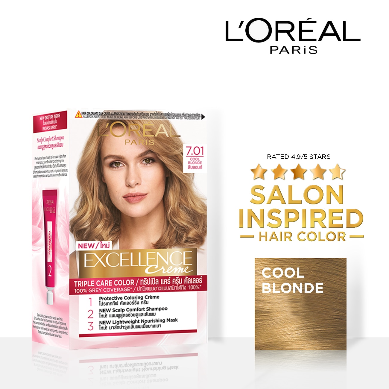 Excellence Creme - 7.01 Cool Blonde Triple Care Hair Color