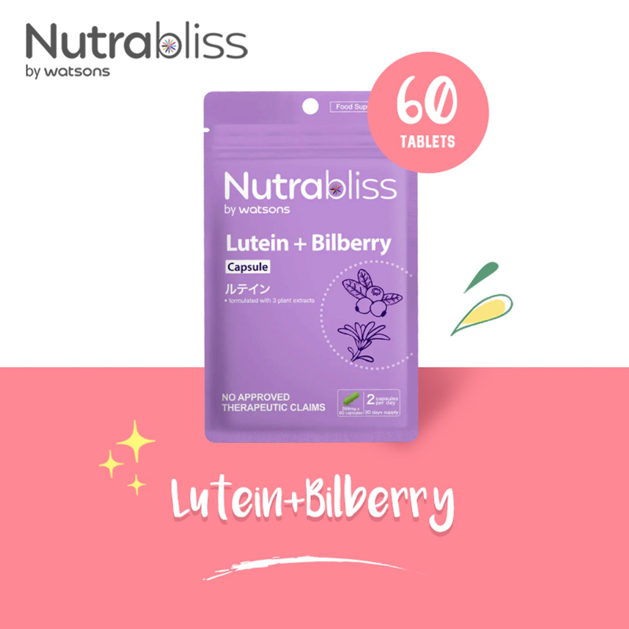 Lutein + Bilberry Capsule Food Supplement 60 Capsules