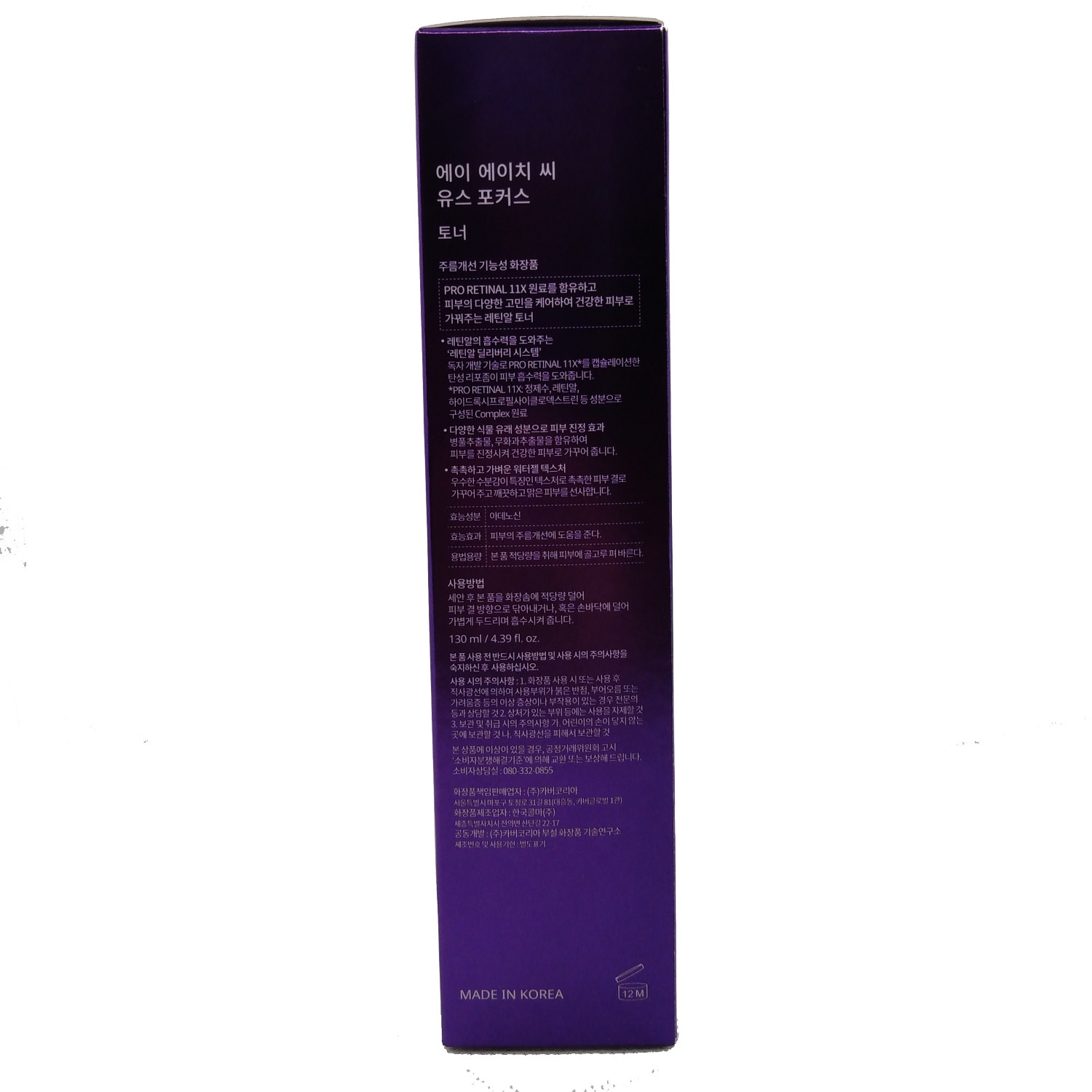 AHCYouth Focus Toner 130ml,For Women-