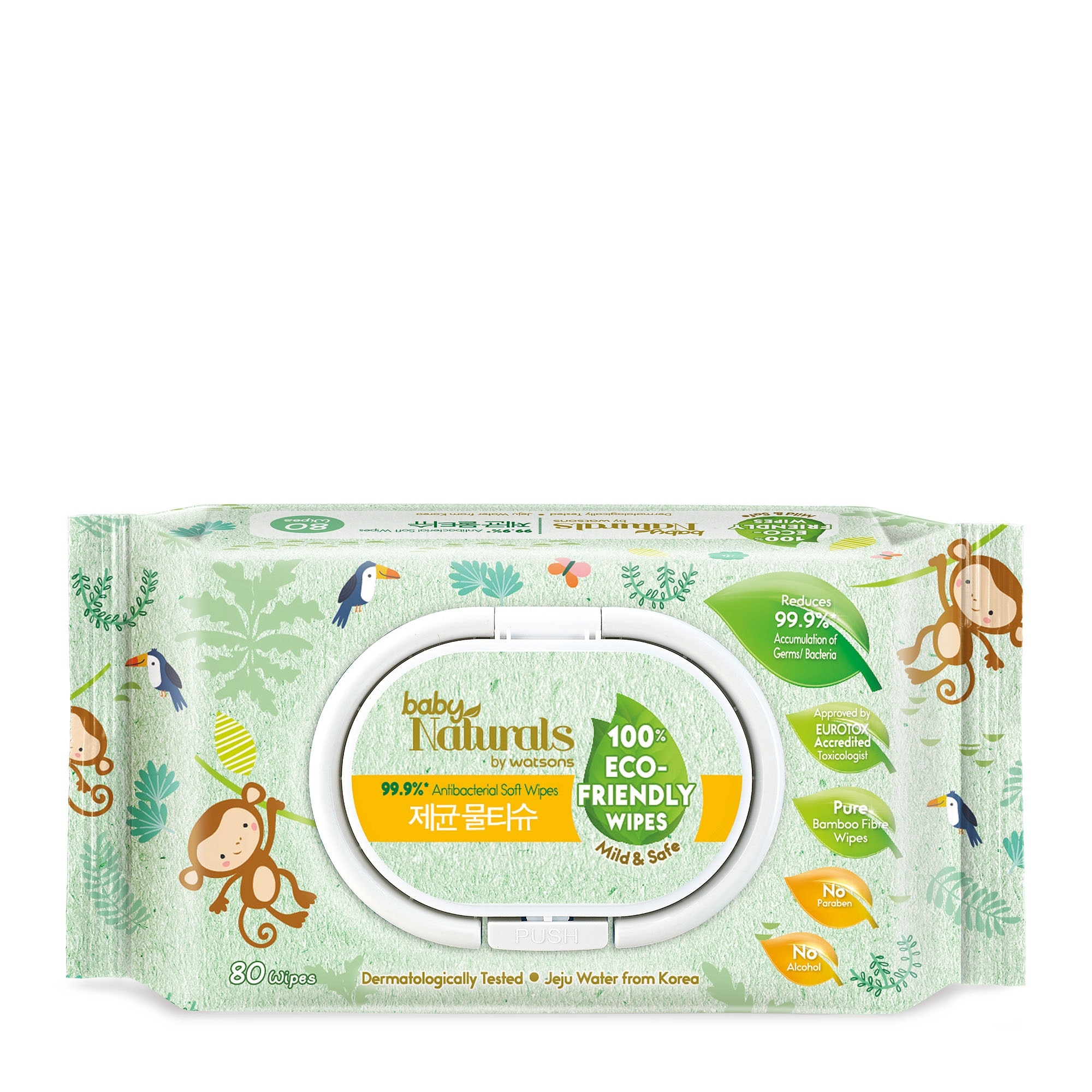 NATURALS WSBaby 99.9% Anribacterial Soft Wipes 80 sheets,Baby WipesNaturals By Watsons Baby