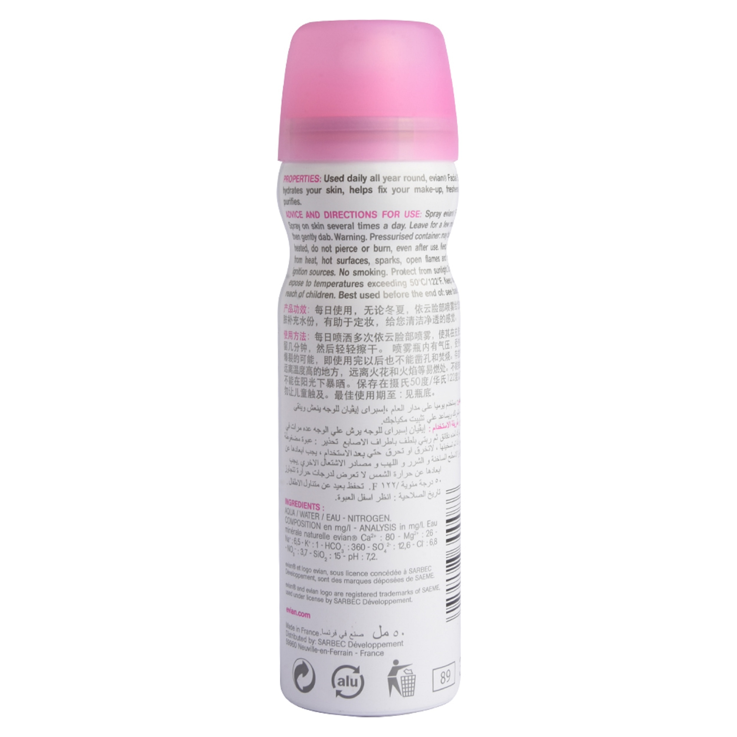 EVIANBrumisateur Small 50ml,Facial MistFree (1) Watsons Dermaction Plus Antiacne St20x2 for every purchase of Skin Care products