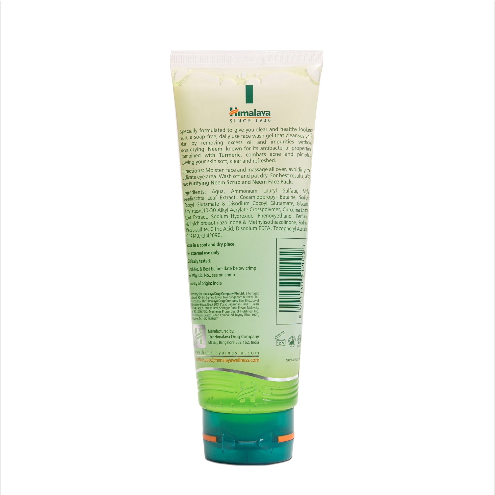 HIMALAYAPurifying Neem Facial Wash 100ml,For WomenFree (1) Watsons Dermaction Plus Antiacne St20x2 for every purchase of Skin Care products