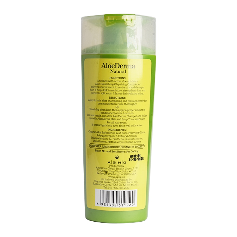 ALOEDERMANatural Conditioner 210ml,Natural OrganicWhat A Splash: All Products