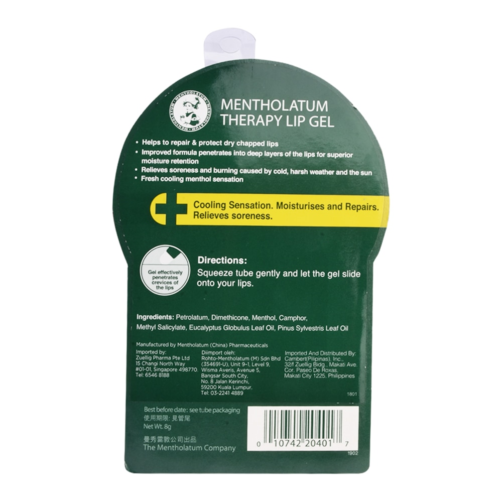 MENTHOLATUMTherapy Lip Gel,For WomenClean Beauty