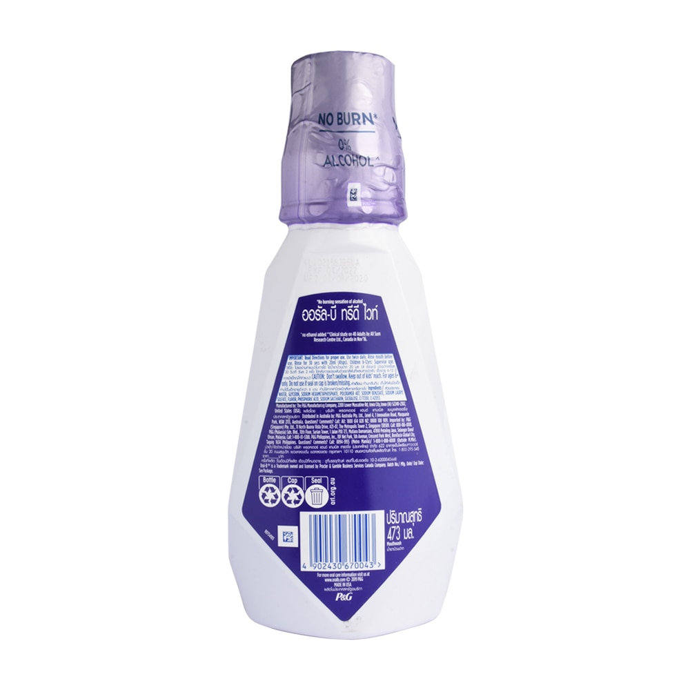 ORAL BRinse 3D White 473ml,Mouthwash and Oral AntisepticsOral Care