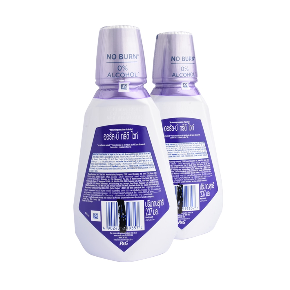 ORAL BRinse 3D White 237mlx2,Mouthwash and Oral Antiseptics