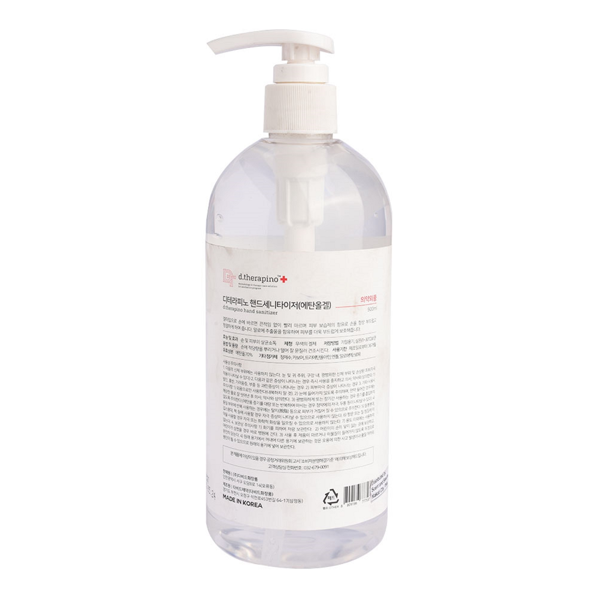 D THERAPINO70% Hand Sanitizer Gel 500ml,Hand Soap/Sanitizers