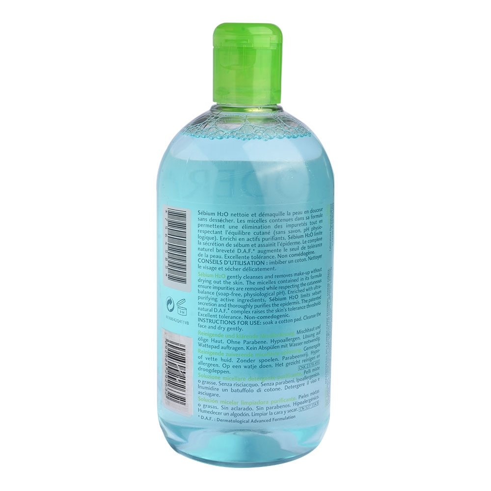 BIODERMASebium H2O Micellaire Solution 500ml,Make up remover